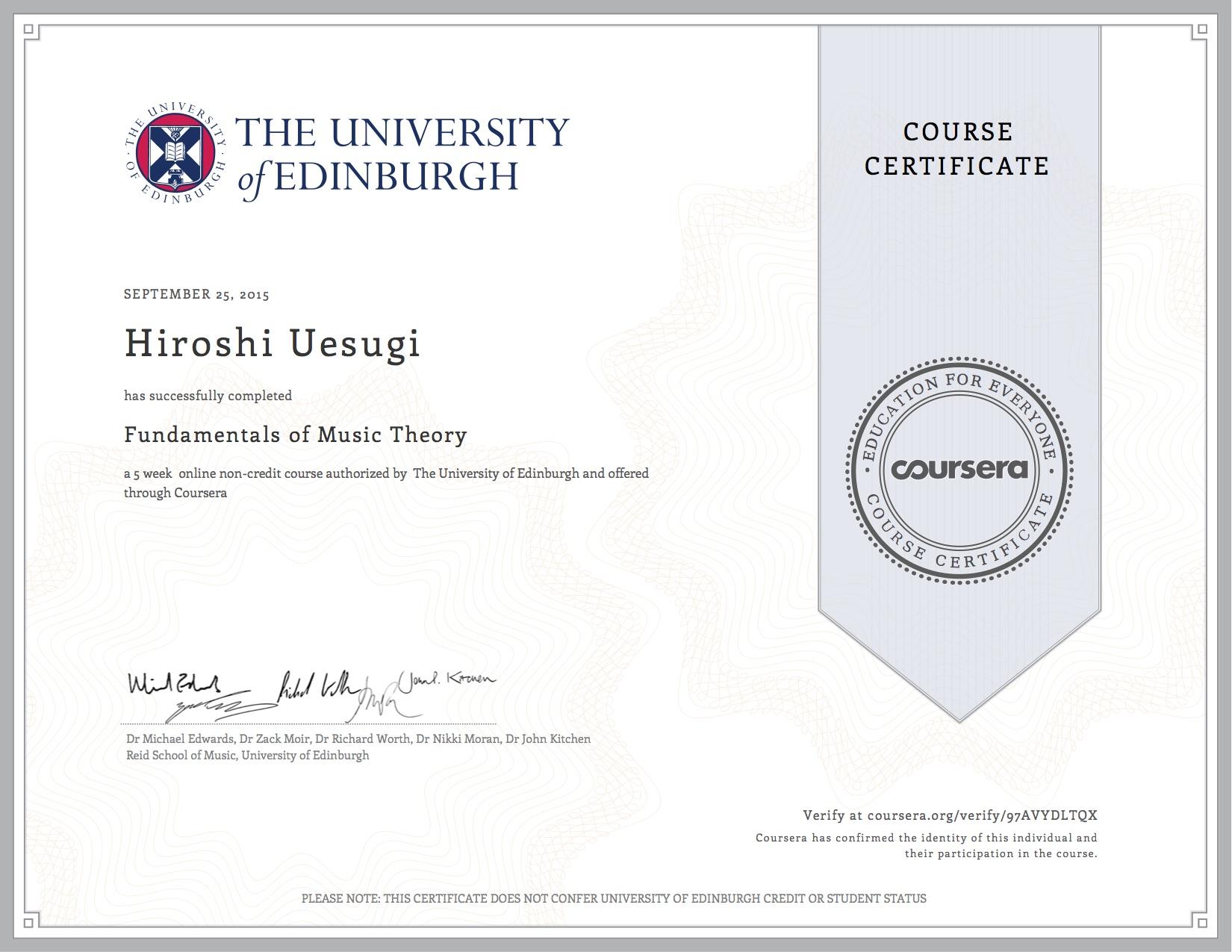 Fundamentals of Music Theory – Hiroshi Uesugi